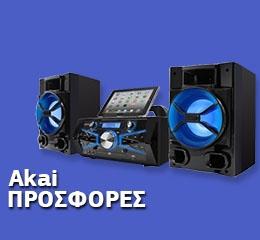 Ηχοσύστημα Micro Akai KS5600-BT