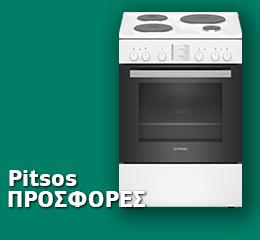 Κουζίνα Pitsos Family PHA009020 Λευκό A