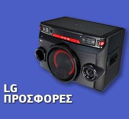 Ηχοσύστημα LG OK45