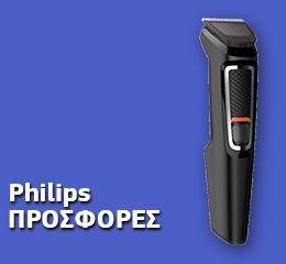 Κουρευτική Μηχανή Philips MG3730/15