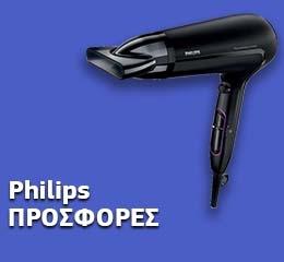Σεσουάρ Μαλλιών Philips HP8230/00 2100 Watt