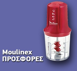 Κοπτήριο Moulinex Multi Moulinette AT714G