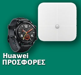 SmartWatch Huawei Watch GT Black & Ζυγαριά Huawei Body Fat Scale