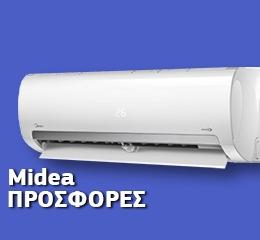 A/C Midea Prime MA2-09NXD0-I 9000Btu