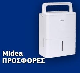 Αφυγραντήρας Midea MDDN-10DEN7-QA3 10 lt