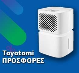 Αφυγραντήρας Toyotomi KiboTDE-12TNV18 12 lt