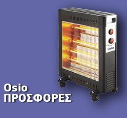 Θερμοπομπός Osio H-5209B