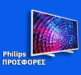 TV Philips 32PFS5603 32'' Full HD