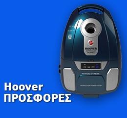 Σκούπα Ηλεκτρική Hoover Optimum OP60ALG 011 Μπλε