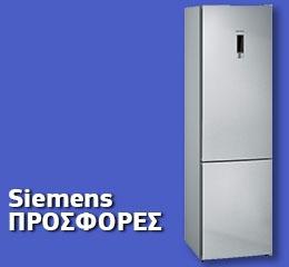 Ψυγειοκαταψύκτης Siemens KG 39NXI35 Inox Antifinger A++