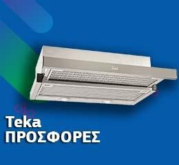 Απορροφητήρας Συρόμενος Teka CNL6400 SS Inox 60 cm