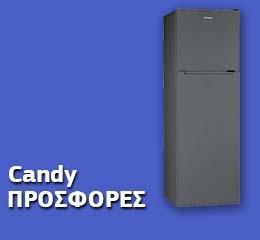 Ψυγείο Candy CMDN 5172X Inox A+