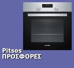 Φούρνος Εντοιχιζόμενος Pitsos PH10M40X0 Inox