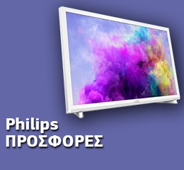 TV Philips 24PFS5603 24'' Full HD