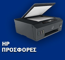 Πολυμηχάνημα Inkjet HP Smart Tank 515 AiO WiFi
