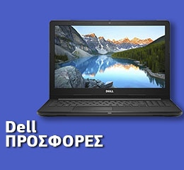 Laptop Dell Inspiron 3573 15.6'' (N5000/4GB/1TB/Intel UHD)