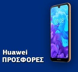 Smartphone Huawei Y5 2019 16GB Dual Sim Amber Brown