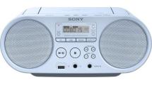 Ράδιο CD Sony ZSPS50W Λευκό