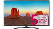 TV LG 43UK6470PLC 43'' Smart 4K