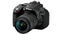 Φωτογραφική Μηχανή Nikon D3500 KIT AF-P 18-55VR Μαύρη