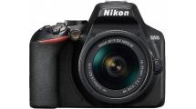 Φωτογραφική Μηχανή Nikon D3500 KIT AF-P 18-55 DX Μαύρη