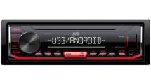 Ράδιο Αυτοκινήτου JVC KD-X162