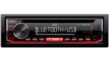Ράδιο CD Αυτοκινήτου JVC KD-R794BT