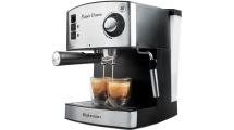 Καφετιέρα Espresso Rohnson R-980 Ασημί