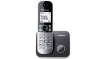 Ασύρματο Τηλέφωνο Panasonic KX-TG6811GRM Grey