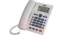 Ενσύρματο Τηλέφωνο Osio OSW-4710W Λευκό