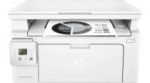 Πολυμηχάνημα HP LaserJet Pro M130a Black&White