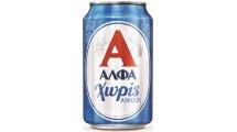 Μπύρες ΑΛΦΑ Χωρίς Αλκοόλ
