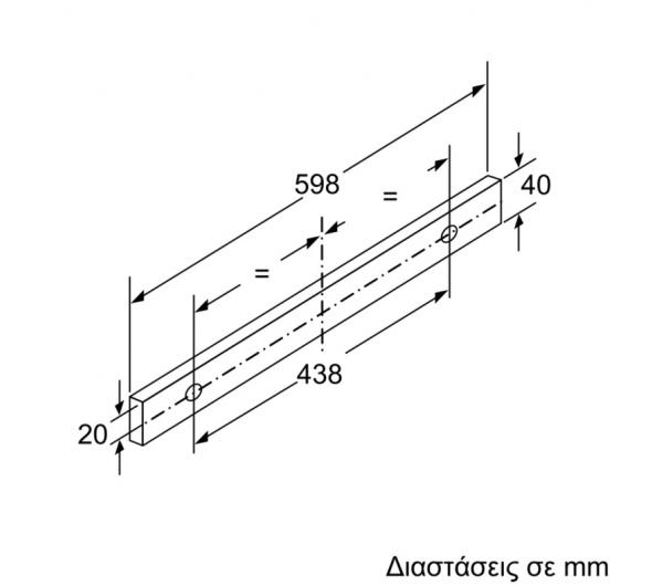 Απορροφητήρας Συρόμενος Pitsos 2MIB60T Γκρι 60 cm